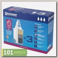 Комплект сменных фильтр. кассет Барьер Стандарт 4 (упак.3шт)