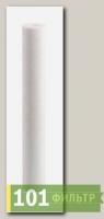 Фильтр механический SC-20-5 (полипропилен), Райфил