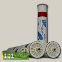 NanoUF 8040-50