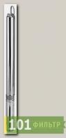 NOCCHI SCM 4 PLUS 75/110 M (Hпод-110м,P-1,1кВт,Q-75л/мин, Dвых-11/4, Hпогр-20 м)