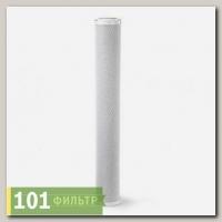 Картридж угольный ЭФАУ 63/508-5 (SL 20)