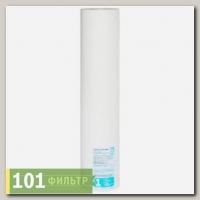 Картридж PP-20 Jumbo - 10 микрон ВВ20 (ИТА)