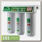 Фильтр Гейзер-3 Био 341 для железистой воды (БА + Арагон Ж-Био +ММВ, кран 6, белые корпуса)