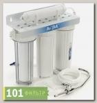Система водоочистная AquaKit PF-3-2 (проточник + постфильтр)