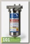 Корпус фильтра Тайфун ВВ 10 х1 (нержав.сталь для хол.и горячей воды со сливом) (Гейзер),арт. 50647