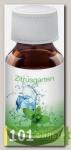 Ароматическая добавка Venta цитрусовый сад