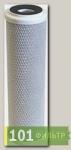 APC-2045-G (прес-ный угол-й картр. для 20 BIG BLUE)