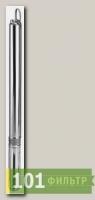 NOCCHI SCM 4 PLUS 75/140 M (Hпод-140м,P-1,5кВт,Q-75л/мин, Dвых-11/4, Hпогр-20 м)
