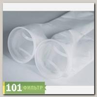 Картридж мешочного типа для горячей воды (нейлон) (10,50,100)