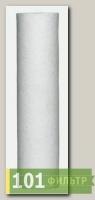 Фильтроэлемент Аквапост ЭФМ 508-5, 20SL (механическая очистка х/в)