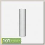 Картридж РР - 10SL 5мкн полипропилен для х/в, Гейзер