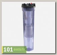 AQF-2040C (20 корпус фильтра прозрачный (раб. давл. 8атм.)