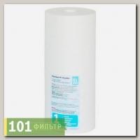 Картридж PP-10 Jumbo - 5 микрон ВВ10 (ИТА)