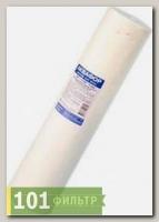 Элемент смен. предварит. очистки воды РР20 (63/250 для х/в (комп. 3 шт)