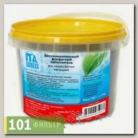 Фосфат (Ведро 900гр) (ИТА)