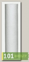 Картридж РР - 10SL 10мкн полипропилен для х/в, Гейзер