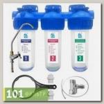 Питьевая система Аврора-3ст-Антибактериальный (ИТА)