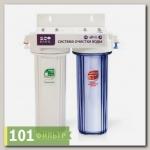 Водоочиститель PU 905W2-WF14-PR-EZ (2-х стадийная система очистки воды, стандарт SL10), Райфил