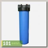 Магистральный фильтр ITA-31 ВВ (колба ВВ20) (ИТА)