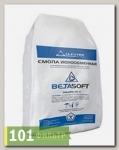 Смола ионообменная «Betasoft» (25л)