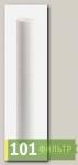 Фильтр механический SC-20-10 (полипропилен), Райфил