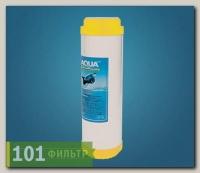 Картридж AquaKit SL 10 RIC (смола)