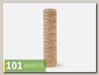 Картридж обезжелезивания Fe + 2 SL10 (намоточная катионообменная нить)