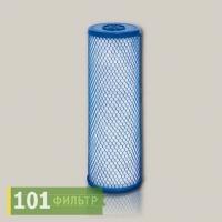 Модуль сменный фильтрующий Аквафор В 150 ПЛЮС