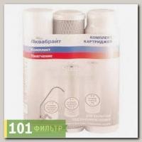 АКВАБРАЙТ УМЯГЧЕНИЕ К-2 для очистки воды (ПП-5М, УГП-10, С-10)
