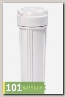 Корпус фильтра W905-WF14 (белый корпус 10 + белая плоская крышка вход 1/4, уп.пакет), R