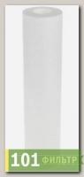 Картридж AquaKit SL 10 PP (25 mcr) (полипропилен)