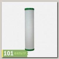 Картридж AGC 0.05 ВВ20 Аквапост ( уголь импрегнированный серебром + постфильтр 5мкм)