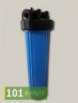 Корпус для фильтра НЕПТУН BP-450, 1 20ВВ