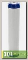 Картридж контейнер AquaKit BB1 20