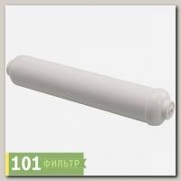 Фильтр угольный тонкой очистки IL-10WC-EZ (на джунгест) Райфил