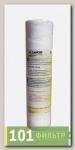 Фильтроэлемент ВЭМ250-20 Ag (механическая очистка воды для х/в, г/в с серебром)