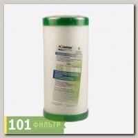 Картридж AGC 0.05 ВВ10 Аквапост( уголь импрегнированный серебром + постфильтр 5мкм)