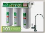 Фильтр Гейзер-3 Био 311 для мягк. воды (мех + Арагон М-Био + ММВ, кран 6, белый кор)