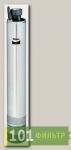 NOCCHI Dominator 4 75/56M Hпод-56м, P-0,75кВт,Q-75л/мин, Dвых-11/4,Hпогр-20 м