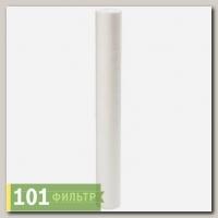 Фильтроэлемент Аквапост ЭФМ 508-5Г, 20SL (механическая очистка х/в, г/в воды)