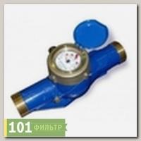 ZENNER счетчик DN40 с имп. выходом (10л/имп) в сборе