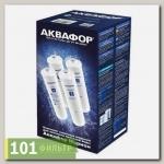 Комплект модулей сменных фильтрующих Аквафор К5-К2-КО-50-К7М