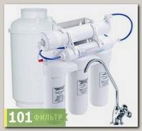 Водоочиститель Аквафор-ОСМО исполнение Аквафор-ОСМО-050-5-Б (ВВ бак)