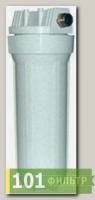 Фильтр Гейзер 1П 1/2 (8) (металлический нипель)