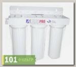AUS3-N Система фильтр. с 3-мя картриджами без водосчетчика.
