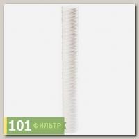 Фильтр механический SC-20W-10 (полипропилен, нить), Райфил