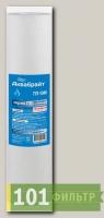 ПП-10 М Полипропиленовый Картридж АКВАБРАЙТ для мех. очистки воды 10 мкр. Размер Slimline 10 дюймов.