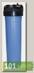 AQF2050-X (20 корп. BIG BLUE c 1 подвод,, без планки (8атм)