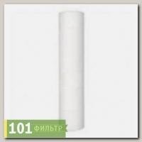 Картридж PP 1 - 20BB (полипропилен, 1мкм) Гейзер