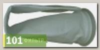 Сменный мешок для Гейзер-8Ч (1 мкм)
